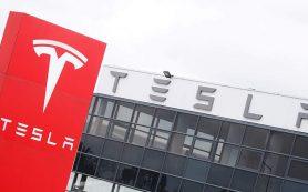 Рыночная стоимость компании Tesla превысила $1 трлн