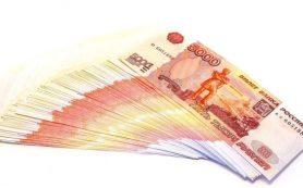 В ближайшие три года богатым россиянам оставят прежний подоходный налог