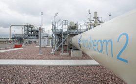 Минэкономики ФРГ пришло к выводу, что сертификация Nord Stream 2 не представляет угрозы