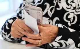 В ПФР рассказали, как изменятся правила назначения пенсии после 2025 года